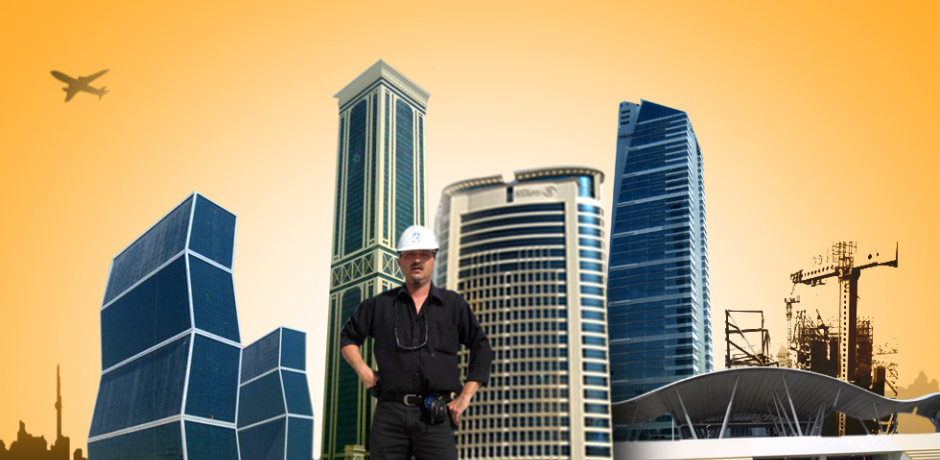 R.E. Energieeffizientes Fassadenmanagement